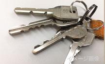 墨田区立川での家・建物の鍵トラブル